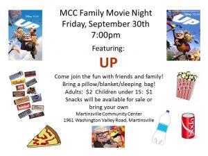 mccfamilymovienight-093016